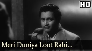 Meri Duniya Loot Rahi | Mr & Mrs.55 Songs | Guru Dutt | Madhubala |Mohd.Rafi | Sad Song | Filmigaane