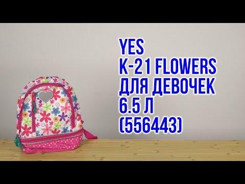 Распаковка Yes K-21 Flowers для девочек 556443