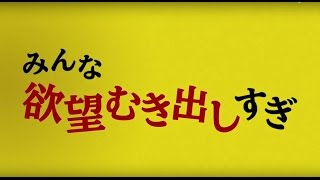 11.5(土)-11.11(金)新宿武蔵野館にて7日間限定レイトショー全日満席記録...