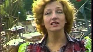 """""""Ритмы Олимпиады"""" (1980)"""