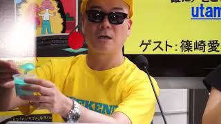 タマフル24時間ラジオ2017 引き続き昼食(出演:AD長谷川、せのちん、ミノワダD)
