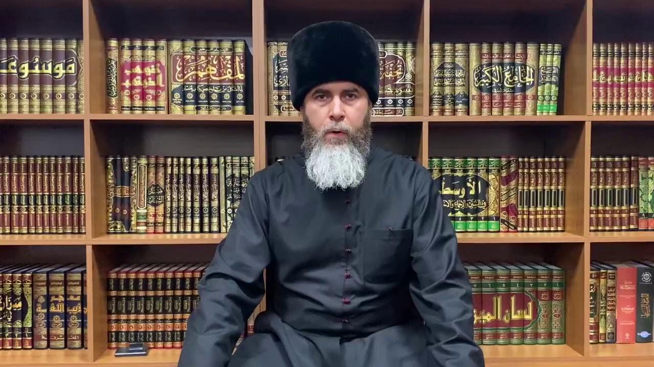 Решение о проведении Пятничной молитвы 27.03.2020 г.