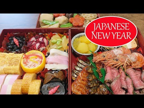 Traditional Japanese New Year S Food Osechi Ryori Tokyo Japan Youtube