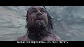 Грим в фильме Выживший (русские субтитры) / The Revenant Makeup RUS SUB