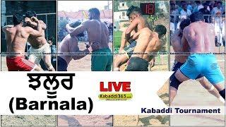 🔴 [Live] Jhaloor (Barnala) Kabaddi Tournament  15 Mar 2018
