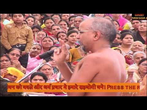 Shanka Samadhan  शंका समाधान  Sri Praman Sagar Ji Maharaj   Sikhar Ji   Date:- 09/02/20 from YouTube · Duration:  59 minutes 27 seconds