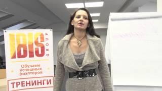 Отзыв о тренинге в Санкт Петербурге, Ленинградская область | Обучение тренинг для риэлторов