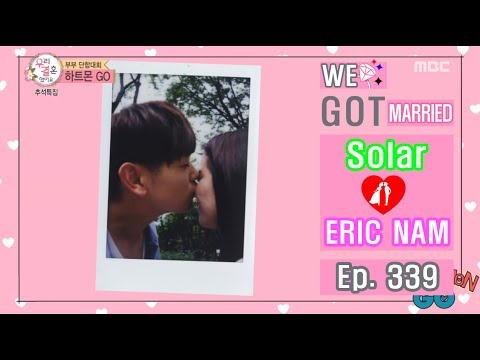 [We got Married4] 우리 결혼했어요 - Eric Nam, Pupil kiss to Solar?!  20160917