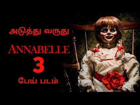Annabelle 3 2019 Movie Updates In Tamil