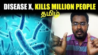 Disease X   Problem for Millions of Humans   Explained   in Tamil