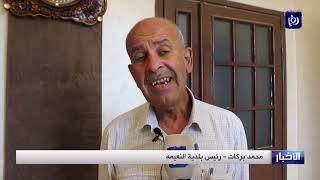 بلدة النعيمة تعاني من نقص عام في الخدمات - (27-6-2019)