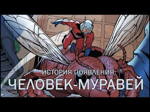 Фото всех супергероев марвел