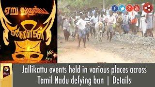 Jallikattu events held in various places across Tamil Nadu defying ban | Details