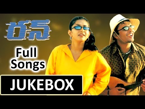 Run (రన్) Telugu Movie Songs Jukebox || Madhavan, Meera Jasmine