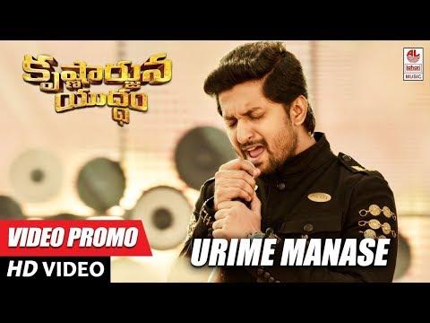 Urime Manase Video Promo - Krishnarjuna Yudham Songs - Nani, Anupama Parameswaran, Rukshar