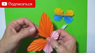 Легкое Оригами Бабочки из бумаги. Простые-Красивые Поделки с детьми!