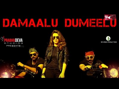 Damaalu Dumeelu Song - Movie Bogan   Jayam Ravi, Hansikha   D. Imman   Latest Tamil Song Updates