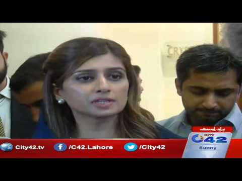Former Federal Minister Hina Rabbani Khar talk with media