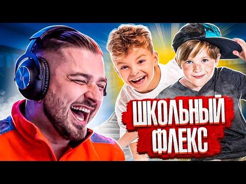 HARD PLAY СМОТРИТ 15 МИНУТ СМЕХА ДО СЛЁЗ 2018