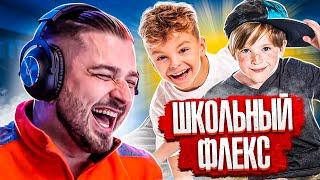Download HARD PLAY СМОТРИТ 15 МИНУТ СМЕХА ДО СЛЁЗ 2018 Mp3 and Videos