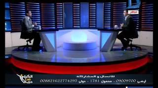 الكرة فى دريم خالد الغندور وهانى رمزى يعرضان أغرب هدف لابراهيم حسن