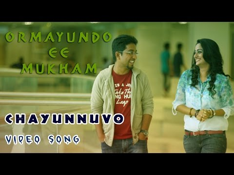 Chayunnuvo- Ormayundo Ee Mukham | Vineet Sreenivasan| Namitha Pramod| Full song HD Lyrical Video