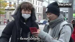 [Thai Sub] Super Junior One Fine Day EP1  - อึนเฮหลงทาง คัท