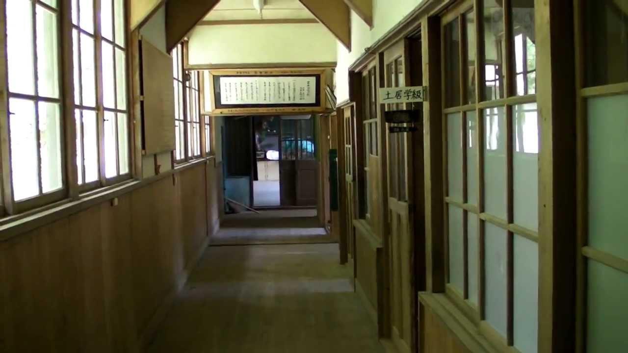 japanese school Abandoned Japanese School