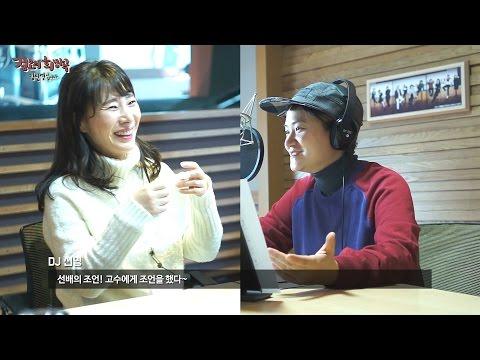 Hwang Young Hee, actor Ko Soo dialect teacher 황영희, 배우 고수의 사투리 선생님?! [정오의 희망곡 김신영입니다] 20170112