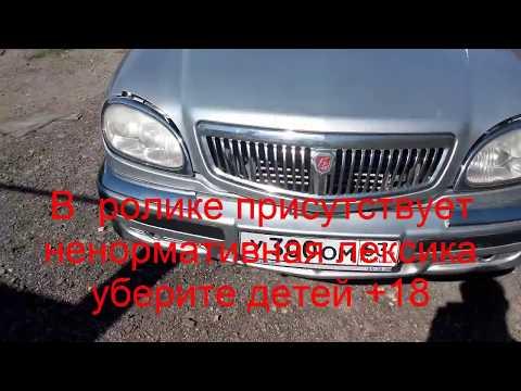 Волга ГАЗ 31105 делаем лёгкое открывание передних дверей