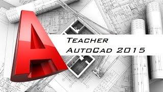 AutoDesk AutoCad 2015  8 - Проект, Блоки и Окна[Уроки]