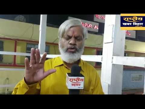 अधिकारियों का तबादला आदेश नीतीश की नाराजगी का परिणाम