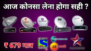 All Paid Dth Set Top Box Price & Packes price