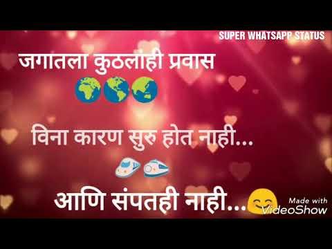 तूला कळणार नाही...ll Tula Kalnar Nahi Whatsapp Status Video Ll (30 Sec)