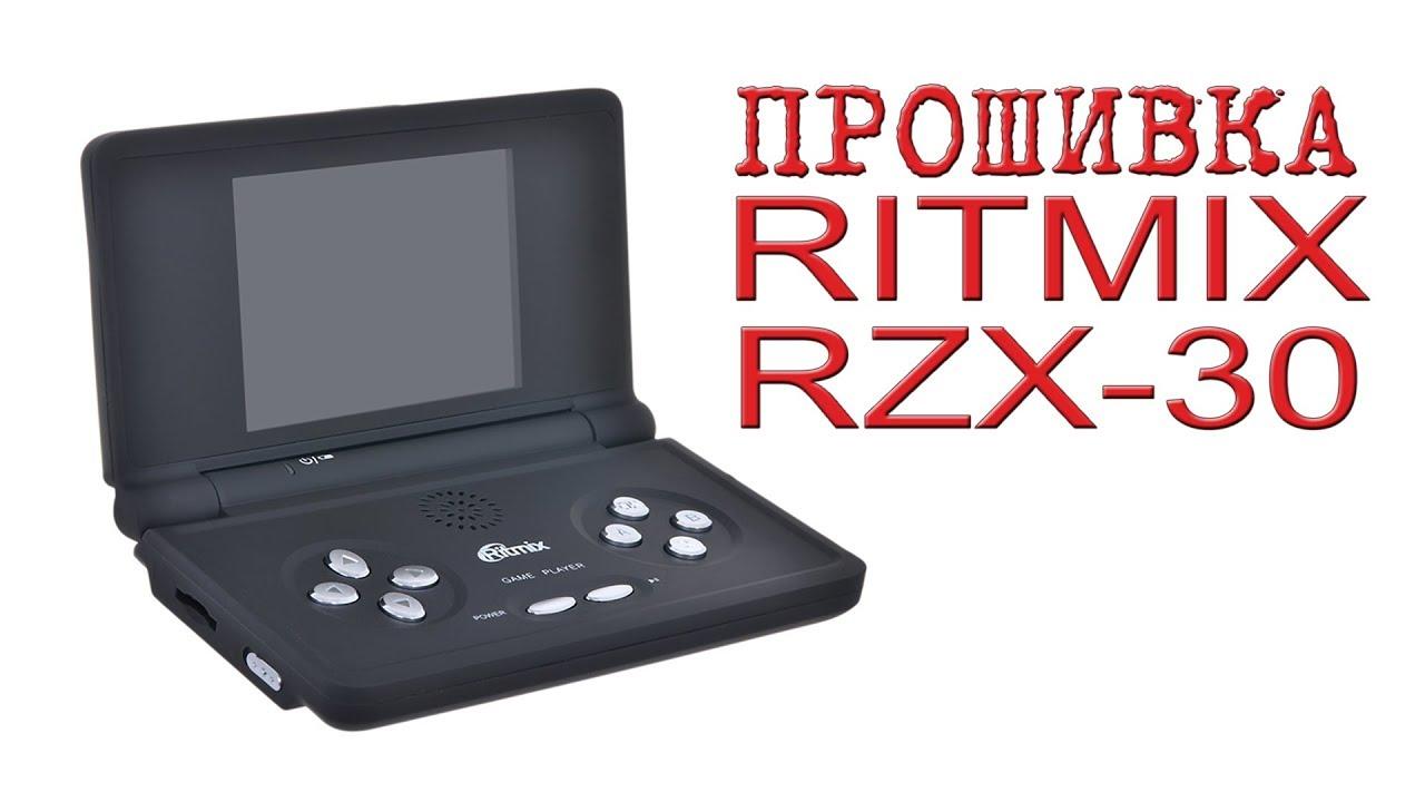 ritmix rzx 40 игры скачать