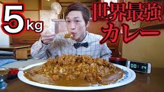 ぞうさんパクパク 大食い最近公開された動画(6/4 12:40)refresh最新情報に更新
