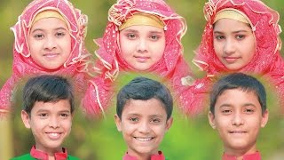 Lal foring Album | Full Album | Bangla Islamic Song by Sosas