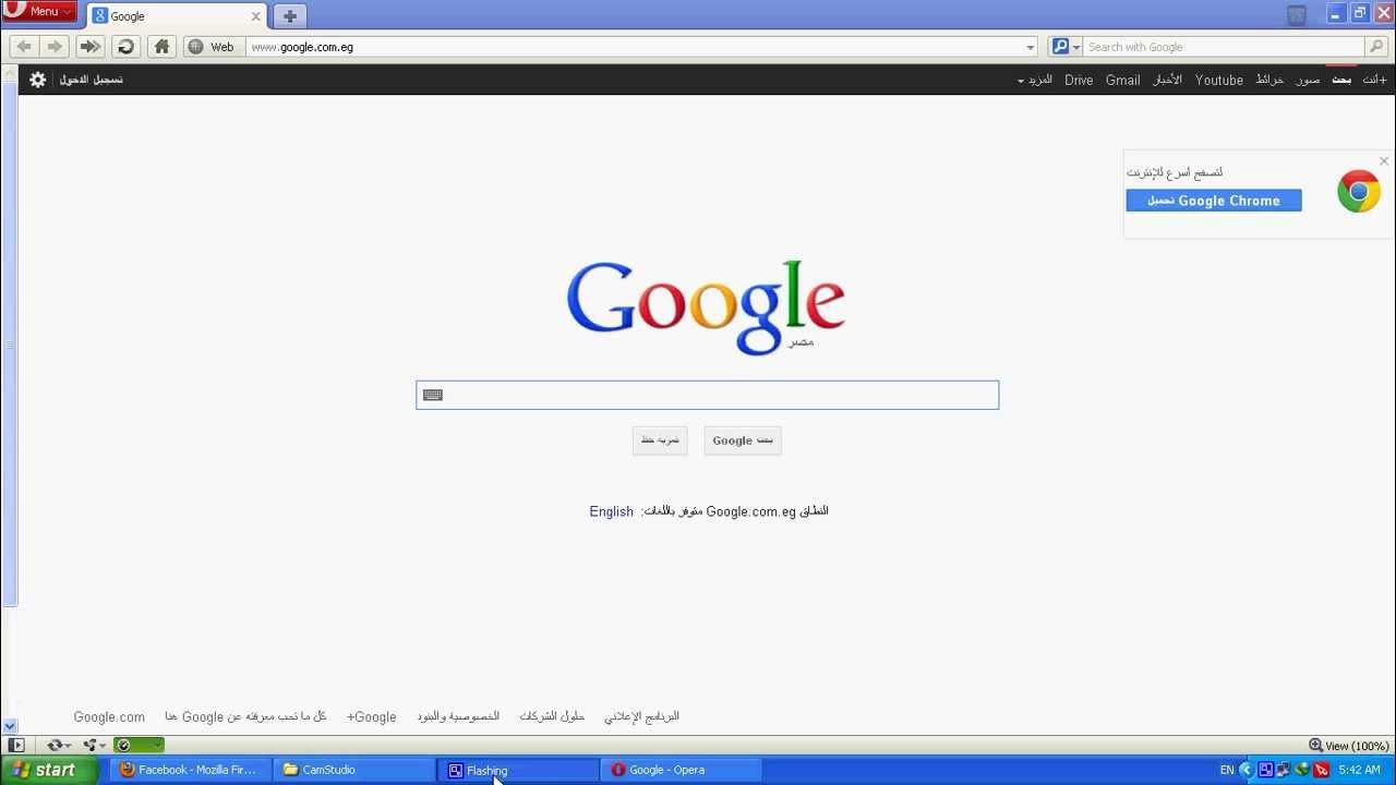 وضع جوجل صفحة رئيسية علي برنامج الاوبرا google on Opera ...