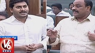 YS Jagan Vs Atchannaidu In AP Assembly | YS Jagan Assets | V6 News