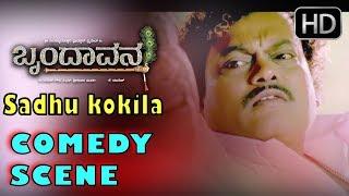 Darshan kissing comedy | Brundavana kannada Movie | Kannada comedy scenes 274 | Sadhu koilka