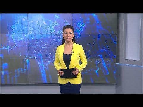 Вести-Башкортостан: События недели - 23.06.19