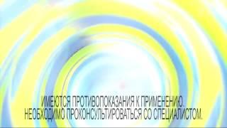 Лактофильтрум
