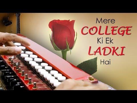 Jise Dekh Mera Dil Dhadka Banjo Cover   जिसे देख मेरा दिल धड़का   Instrumental By Music Retouch
