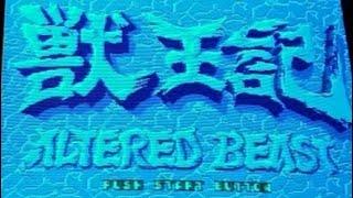 Low definition AT Games Sega Genesis review (directors cut)