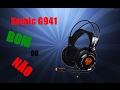 Fone SOMIC G941 - Bom ou Não