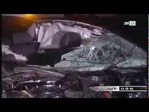 accident mortel aupres de amskroud agadir youtube. Black Bedroom Furniture Sets. Home Design Ideas