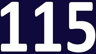 НЕПРАВИЛЬНЫЕ ГЛАГОЛЫ АНГЛИЙСКОГО ЯЗЫКА   УРОК 115 АНГЛИЙСКИЙ ЯЗЫК Уроки английского языка