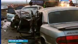 крупная авария на въезде в Ростов-на-Дону