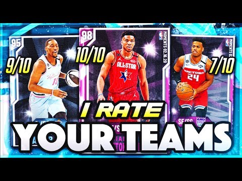 I RATE YOUR TEAMS!! #14 | NBA 2K20 MyTEAM SQUAD BUILDER REVIEWS!!