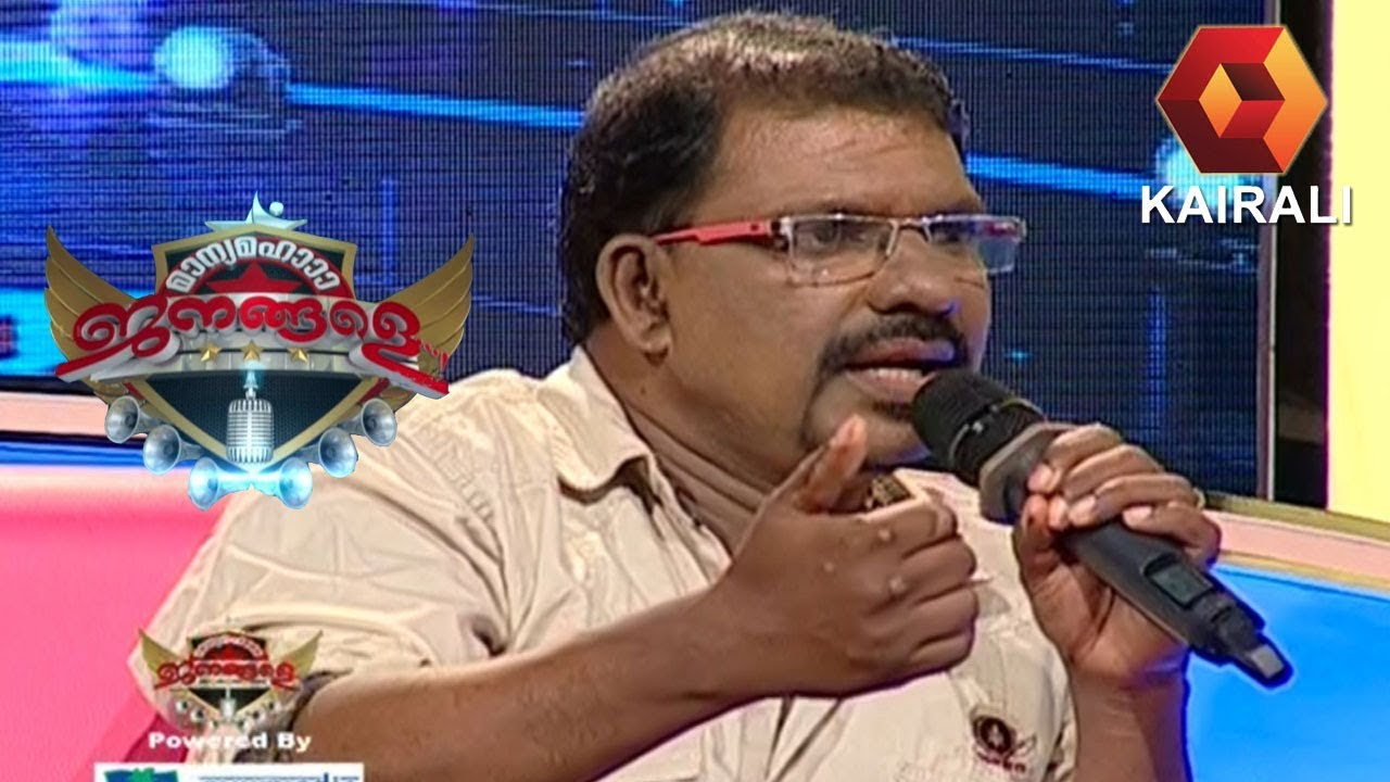 Manyamaha Janangale - An Exclusive Show For Fabulous Orators | 29th November 2017 | Full Episode